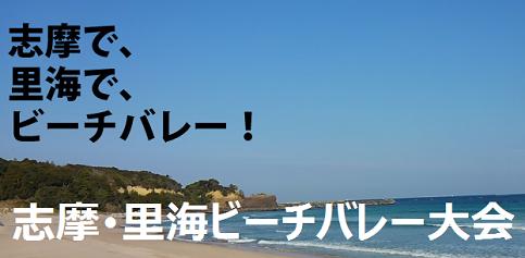 SnapCrab_NoName_2014-4-21_10-25-40_No-00